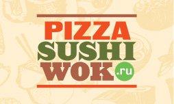 Пицца Суши Вок - доставка пиццы, суши и вок